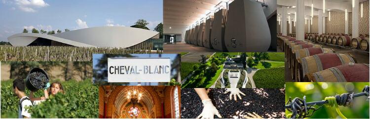 シャトー・シュヴァル・ブラン Chateau  Cheval Blanc