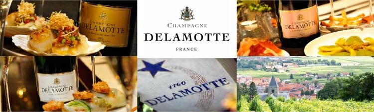 Delamotte ドゥラモット