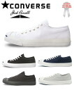 Domestic regular article CONVERSE Converse Jack Pursel JACK PURCELL | Converse Jack Pursel canvas white CONVERSE JACK PURCELL WHITE white canvas men gap Dis low-frequency cut slip-ons sneakers [K]