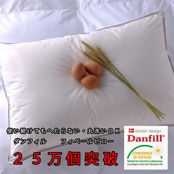 �⤵��Ĵ���Ǥ����?pillow me