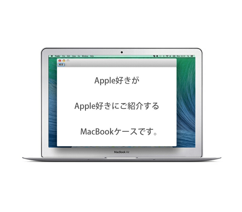 MacBook air Pro Retina �����ܡ��ɥ��С� apple ����ǡ������