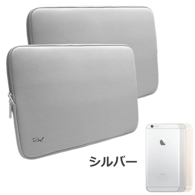 ノートPC MacBook air Pro Retina スリーブ ケース apple
