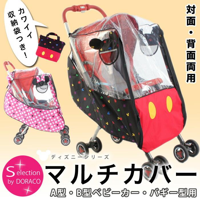 婴儿汽车座椅边框图案与凝胶 パイルシート 绝缘,绝缘表排名为汽车
