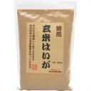 Roast unpolished rice はいが 300g4907577011308 《 foreign countries shipment Welcome declaration 》 IBI