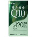 "Vitality feeling Q10 90 grain into? s international shipping Welcome Declaration""IBI X113640"