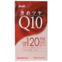 Fine-grained Zia Q10 90 grain into IBI X1136504946842634453