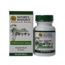 Natures resources saw palmetto 60 grain IBI N410450, overseas shipping Welcome Declaration.""