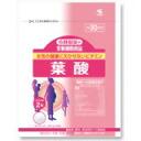 "Kobayashi pharmaceutical co., Ltd. nutrition supplementary food folate 60 grain IBI K520400upup7 10P05Apr14M? s international shipping Welcome Declaration."""