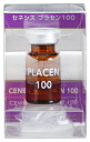 That's 20% off Snowden セネシス placenta undiluted compound Prasad 100 trial size 2 now. 5 ml