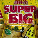 Calbee potato chips Nori salt taste, Super big 466 g CALBEE