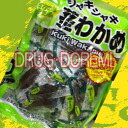 If eating crunchy stalks seaweed 500 g Hakata salt use