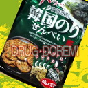 Korea seaweed rice crackers 40 g x 12 Pack Korea seaweed rice crackers