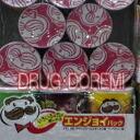 Pringles enjoy Pack 40 g x 8 Pack PRINGLES