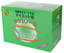 Salacinol tea (30 capsule ) × 5 PCs Japan set health