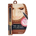 It is LAA 4531560301130upup7 10P05Apr14M fs04gm yes (liquid eyeliner) アヴァンセジョリ エジョリ Ebla