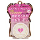 Love & piece face powder 01 shine skin 12 g LAA? s international shipping Welcome Declaration.""