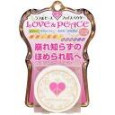Love & piece face powder 02 natural matte skin 12 g LAA 4560172882089upup7 fs04gm