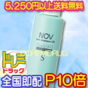With ノブヘア shampoo DS (moist type ) (250 ml) 351622