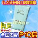 With knob UV shield 30 g