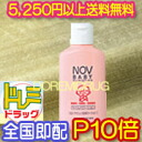 With the added bonus now baby mild lotion 120 ml