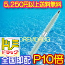 With NEW ノブアイ eyebrow pencil 4934651544018 _ 4025 fs3gm