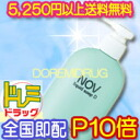 Nov_liquidsoap