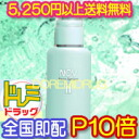 With ノブフェイス lotion 2 (120 ml ) upup7