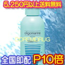 With old knob オリゴマリン lotion (200 ml) upup7