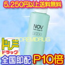 Just rest! With old ノブヘア rinse D (250 ml) 4934651571175