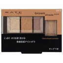 Kanebo KATE (Kate) 4973167816974 brownshedaise BR-5 (glitter)
