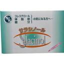 Salacinol granule type 90 capsule 4994813004118