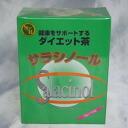 Salacinol Brown 3 g-10 capsule 4994813005474