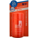 "Seabreeze UV cut & Jerry SOAP 60 ml s overseas shipping Welcome Declaration""IBI E154464"