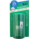 "Seabreeze UV cut & Jerry Green Apple 60 ml s overseas shipping Welcome Declaration""IBI E154466"