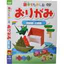 Family enjoys origami beginner and advanced, overseas shipping Welcome Declaration.""