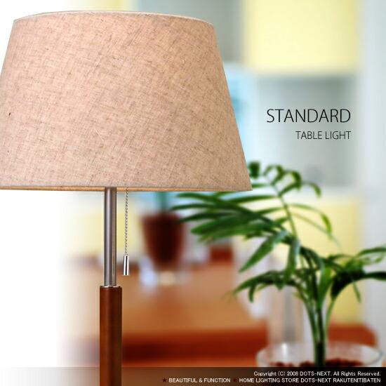 Interior Lamp Shop DOTS NEXT Rakuten Global Market Table Floor Lamps S