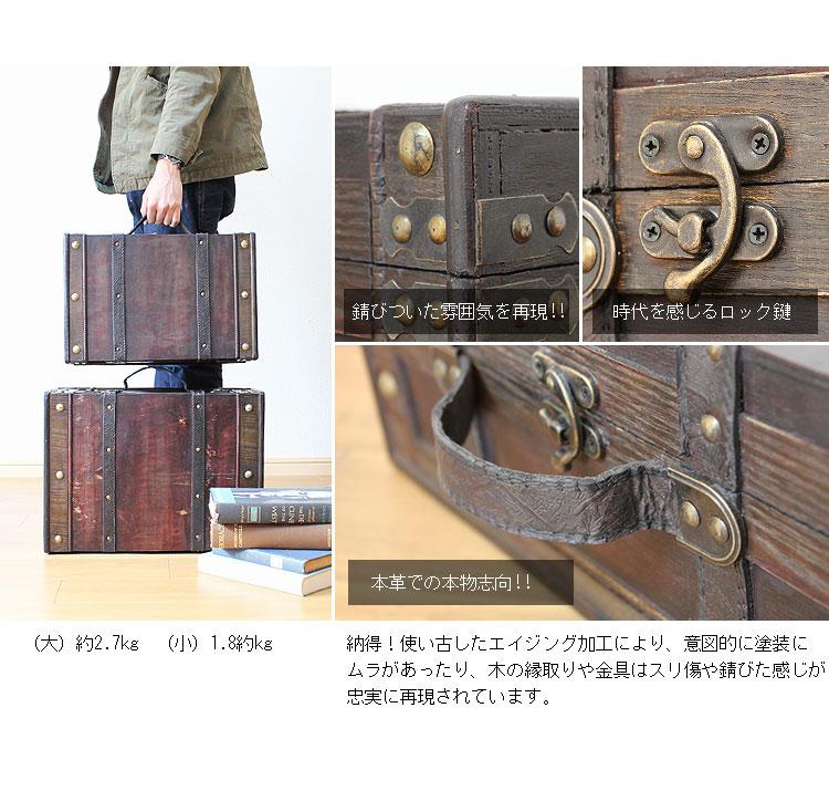 木箱  ウェルカムトランク アンティーク