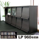 Lp storage furniture decoration access for Ikea lp storage