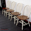 4 Leg dining chair pair, American design, wooden chairs and ウィンザーチェアー and dining cheer, Chair, Chair, chairs, shop for authentic design