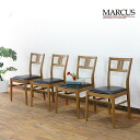 Dining Chair Dining chairs wood natural wood antique Cafe retro dining table chair chair chair fashionable ★ arrived later in the review 500 discount ★