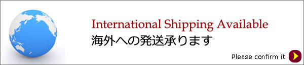 International Shipping Available - �����ؤ�ȯ������ޤ�