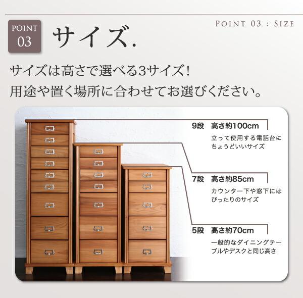 多段 チェスト 木製