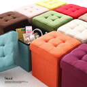stool storage box images