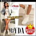 Jada sneakers Womens Shoes Sneakers インヒール wedge sneakers ViVi on! Julia's favorite! (071311014301) (071331816301) fs3gm