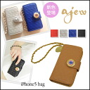 エジュー new color added! A rich adult スマホケース ♪ iphone5 bag iphone Smartphone case cover card mirror with fs3gm