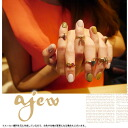 エジュー accessories necklace. The first joint ring | (Reserved for non-COD) | Ladies, ring, and pinky rings, ring fs3gm
