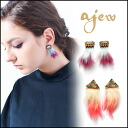 エジュー [ajew] of our shop stock than mid-October, gradient real far! Fur winter pierce earrings women's accessories gifts gift store blog