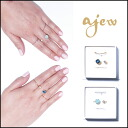 Eger (ajew) cute accessories store (book) (may-end of stock) 3 of ring set ring ladies ring No. 9, no. 10 set brand