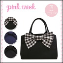 in elegant pink trick [Pink trick] Tote shiny material! ビッグリボントート tote bag ladies popular brand cloth cotton bag eco bag lunch bag handbag black [stock]