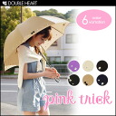 ■ bags the ■ pink trick umbrellas with bijoux umbrella ladies, long umbrellas, rain great unisex umbrellas, parasol/UV cut, | Umbrella, rain wear and | rain or happy ♪ fs3gm
